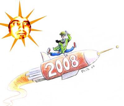 2008-fritz.jpg