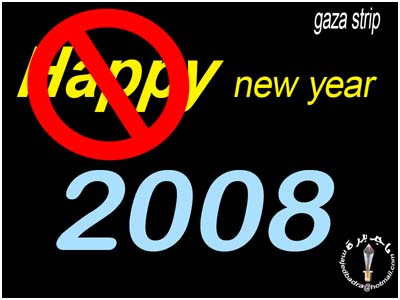 2008-majedbadra-usa.jpg