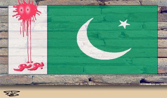 pakistan-baha.jpg