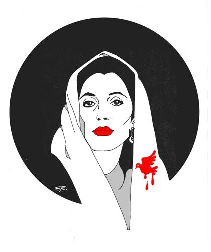 pakistan-er.jpg