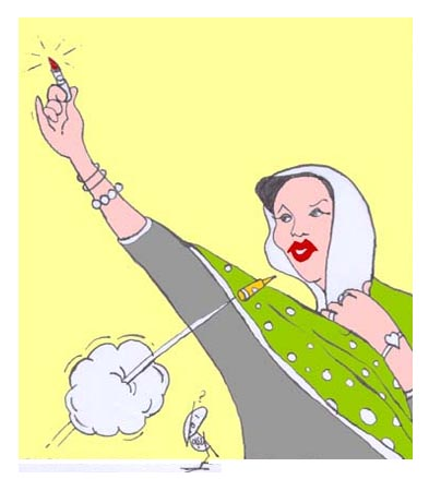 pakistan-rasit.jpg