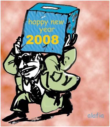 2008-alafia.jpg