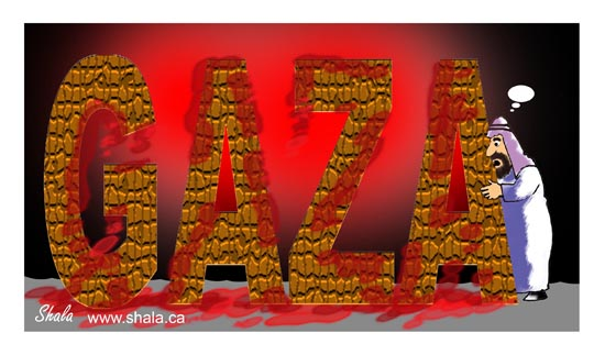 gaza-abdulhadishala.jpg