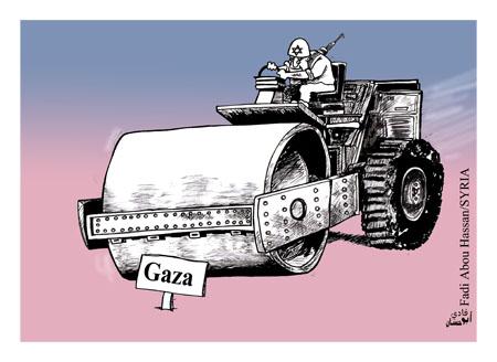 gaza-fadi1.jpg