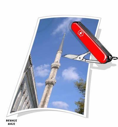 minare-naji.jpg