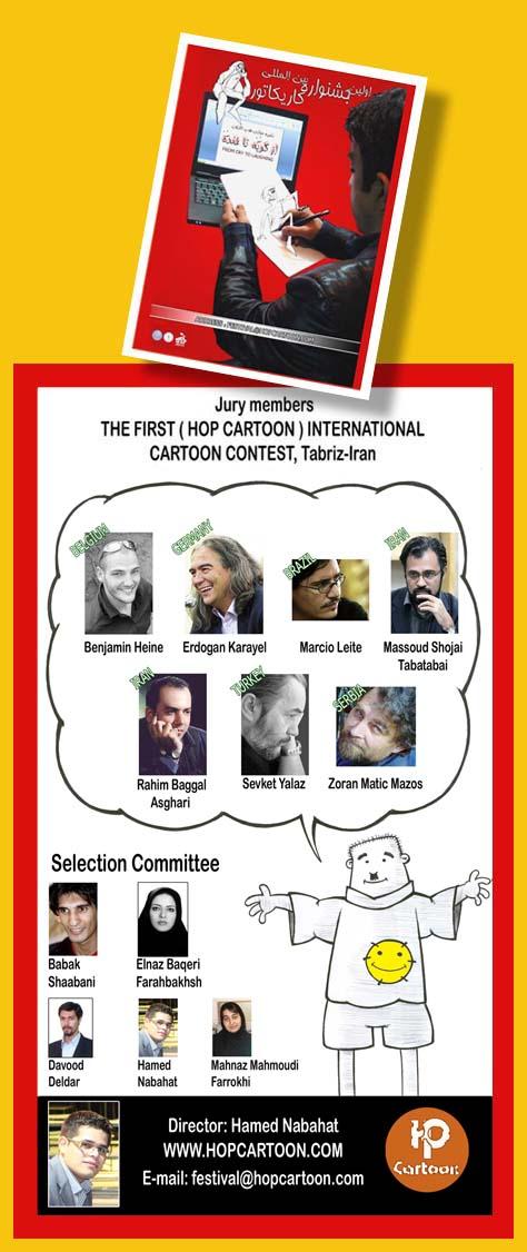 hopcartoon-jurymembers2.jpg