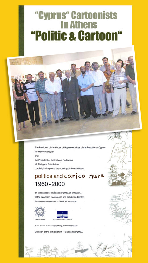 cyprus-athens2.jpg