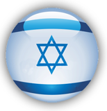 israel4.png