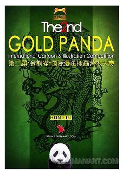 goldpanda.jpg