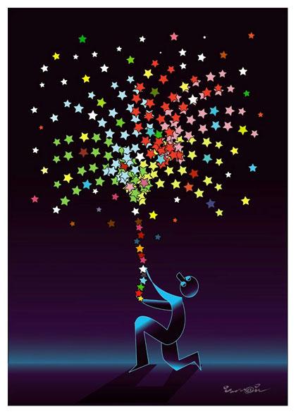 2012-ismail.jpg