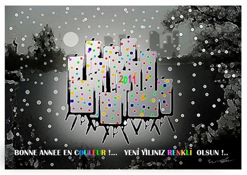 2012-ismail2.jpg