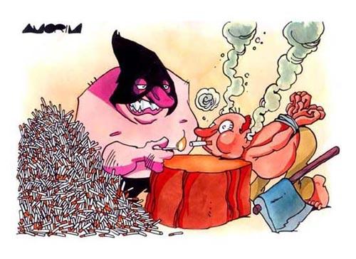 5amorim-cigarette.jpg