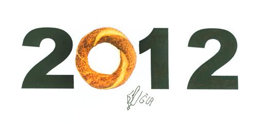 2012-ugurpamuk.jpg