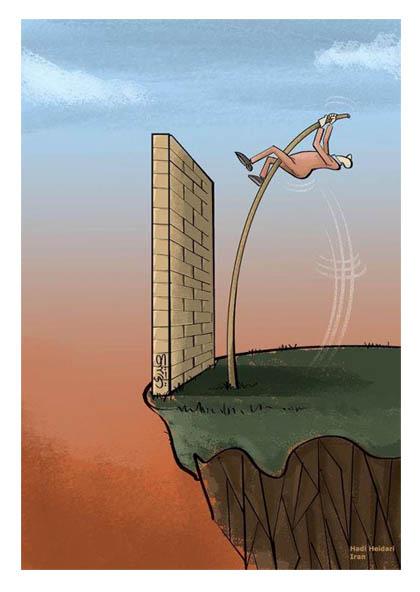 hadi-wall.jpg
