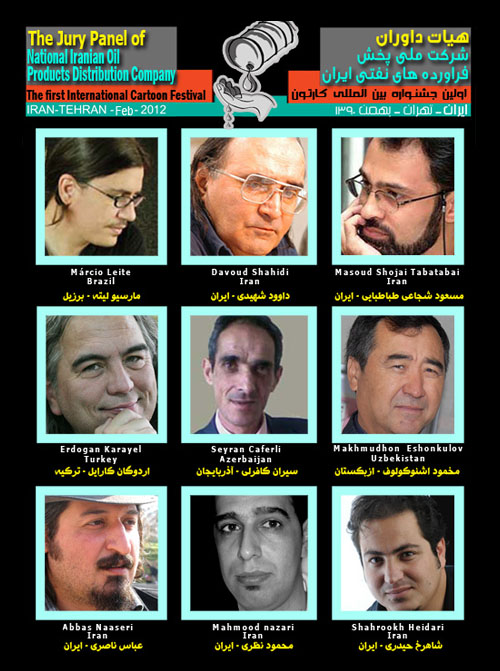 oil-jury.jpg