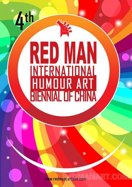 redman4.jpg