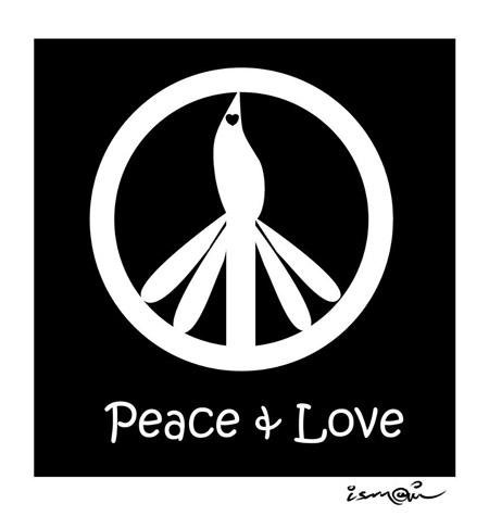 peace-ismail.jpg