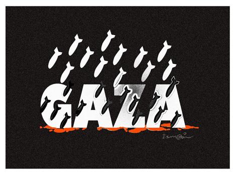 gaza-ismail1.jpg