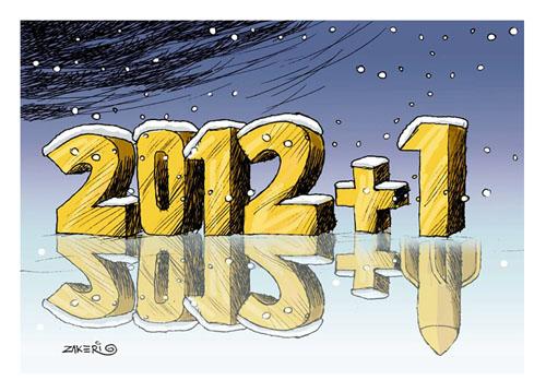 2013-alirezazakeri.jpg