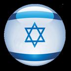 israel6.png