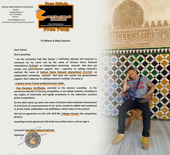 fadiabouhassan-letter-dq.jpg